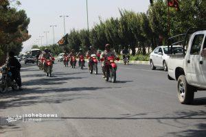 رزمایش اقتدار عاشورایی در نجف آباد+ تصاویر رزمایش اقتدار عاشورایی در نجف آباد+ تصاویر                                                                                 14 300x200
