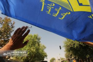 رزمایش اقتدار عاشورایی در نجف آباد+ تصاویر رزمایش اقتدار عاشورایی در نجف آباد+ تصاویر                                                                                 16 300x200