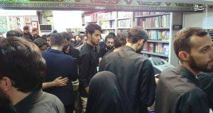 رونمایی از کتاب سربلند رونمایی از کتاب زندگی شهید حججی+تصاویر رونمایی از کتاب زندگی شهید حججی+تصاویر                                                                                1 300x159