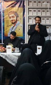 رونمایی از کتاب سربلند رونمایی از کتاب زندگی شهید حججی+تصاویر رونمایی از کتاب زندگی شهید حججی+تصاویر                                                                                5 180x300