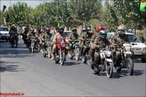رژه نیروهای مسلح در نجف آباد رژه هفته دفاع مقدس در نجف آباد+تصاویر رژه هفته دفاع مقدس در نجف آباد+تصاویر                                                     2 300x200