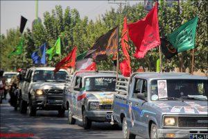 رژه نیروهای مسلح در نجف آباد رژه هفته دفاع مقدس در نجف آباد+تصاویر رژه هفته دفاع مقدس در نجف آباد+تصاویر                                                     3 300x200