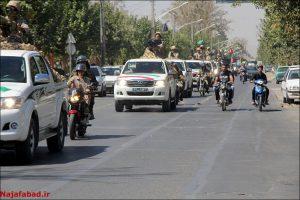 رژه نیروهای مسلح در نجف آباد رژه هفته دفاع مقدس در نجف آباد+تصاویر رژه هفته دفاع مقدس در نجف آباد+تصاویر                                                     5 300x200