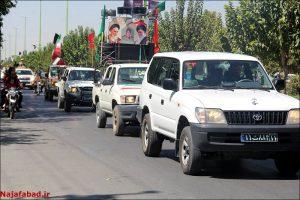 رژه نیروهای مسلح در نجف آباد رژه هفته دفاع مقدس در نجف آباد+تصاویر رژه هفته دفاع مقدس در نجف آباد+تصاویر                                                     8 300x200