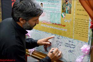 مراسم سالگرد تدفین شهید حججی+ تصاویر                                           2 300x200