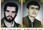 تشییع دو شهید در نجف آباد+ اسامی و تصاویر