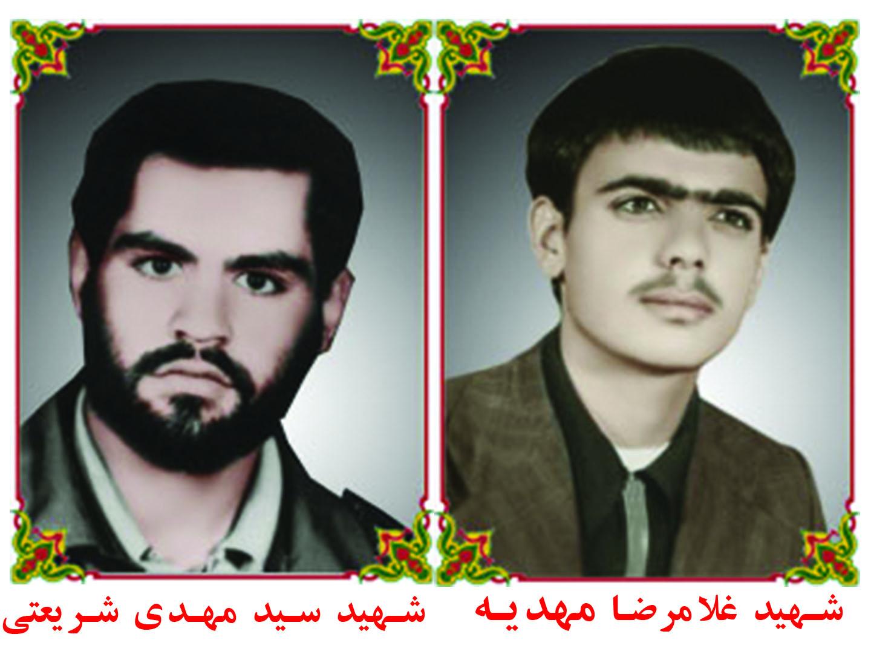 تشییع دو شهید در نجف آباد+اسامی و تصاویر