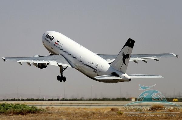 ساخت فرودگاه در نجف آباد ساخت فرودگاه در نجف آباد ساخت فرودگاه در نجف آباد