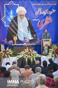 مراسم نهمین سالگرد مرحوم منتظری در نجف آباد+ تصاویر                                                            1 200x300