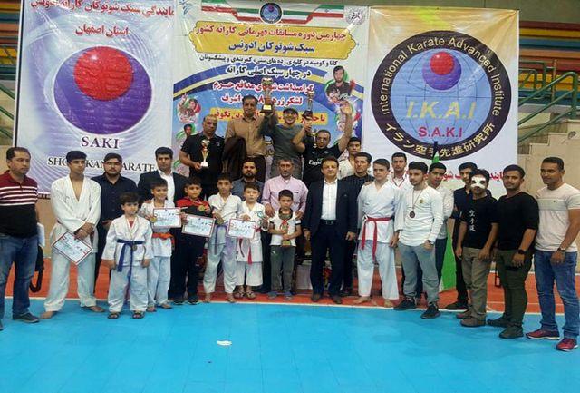 میزبانی نجف آباد از مسابقات کشوری کاراته