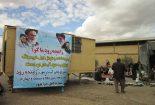تجمع اعتراضی کشاورزان در نجف آباد+ تصاویر