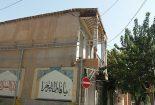 حسینیه ای که جان مردم را تهدید می کند+ تصاویر