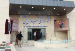 حاشیه های یک افتتاح در دانشگاه آزاد نجف آباد