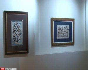 نمایشگاه خط امید نمازیان نمایشگاه خط در نجف آباد+تصاویر نمایشگاه خط در نجف آباد+تصاویر                       1 300x240