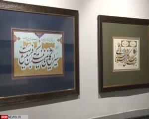 نمایشگاه خط امید نمازیان نمایشگاه خط در نجف آباد+تصاویر نمایشگاه خط در نجف آباد+تصاویر                       5 300x240