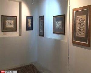 نمایشگاه خط امید نمازیان نمایشگاه خط در نجف آباد+تصاویر نمایشگاه خط در نجف آباد+تصاویر                       7 300x240