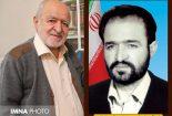 نکوداشت اولین فرماندار نجف آباد+ تصاویر