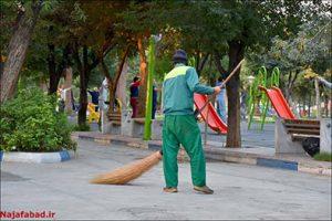ورزش صبحگاهی در نجف آباد ورزش صبحگاهی در نجف آباد+تصاویر ورزش صبحگاهی در نجف آباد+تصاویر                                              1 300x200