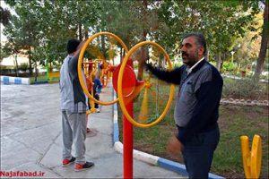 ورزش صبحگاهی در نجف آباد ورزش صبحگاهی در نجف آباد+تصاویر ورزش صبحگاهی در نجف آباد+تصاویر                                              10 300x200