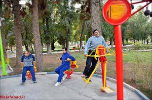 ورزش صبحگاهی در نجف آباد ورزش صبحگاهی در نجف آباد+تصاویر ورزش صبحگاهی در نجف آباد+تصاویر                                              16 300x199