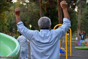 ورزش صبحگاهی در نجف آباد ورزش صبحگاهی در نجف آباد+تصاویر ورزش صبحگاهی در نجف آباد+تصاویر                                              3 300x200