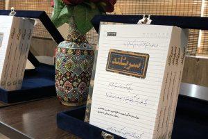 کتاب سربلند مصاحبه با ۸۰ نفر برای کتاب شهید حججی+تصاویر مصاحبه با ۸۰ نفر برای کتاب شهید حججی+تصاویر                       1 300x200