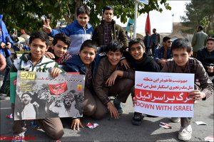 راهپیمایی ۱۳آبان در نجف آباد+تصاویر راهپیمایی ۱۳آبان در نجف آباد+تصاویر                                                      1 300x200