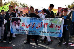 راهپیمایی ۱۳آبان در نجف آباد  اعلام برنامه های ۱۳آبان در نجف آباد اعلام برنامه های ۱۳آبان در نجف آباد                                                      11 300x200