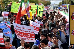 راهپیمایی ۱۳آبان در نجف آباد+تصاویر راهپیمایی ۱۳آبان در نجف آباد+تصاویر                                                      14 300x200