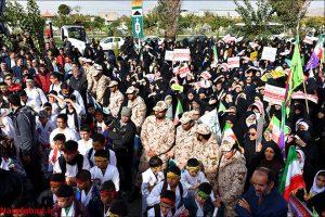 راهپیمایی ۱۳آبان در نجف آباد+تصاویر راهپیمایی ۱۳آبان در نجف آباد+تصاویر                                                      15 300x200