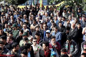 راهپیمایی ۱۳آبان در نجف آباد+تصاویر راهپیمایی ۱۳آبان در نجف آباد+تصاویر                                                      18 300x200
