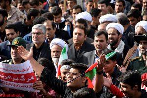 راهپیمایی ۱۳آبان در نجف آباد+تصاویر راهپیمایی ۱۳آبان در نجف آباد+تصاویر                                                      21 300x200