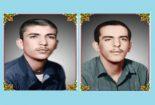 درگذشت مادر دو شهید+ تصاویر