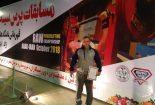 قهرمانی استاد دانشگاه در پرس سینه  قهرمانی استاد دانشگاه در پرس سینه                              155x105