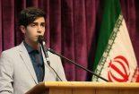 درخشش دانشجوی دانشگاه آزاد در رقابت های قرآنی