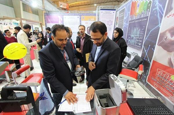 حضور دانشگاه آزاد نجفآباد در نمایشگاه بینالمللی اتوکام