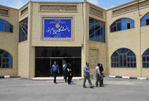 دانشگاه پیام نور رقص دخترانه در دانشگاه پیام نور نجف آباد رقص دخترانه در دانشگاه پیام نور نجف آباد                                300x204