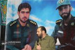 اولین سالگرد شهید مدافع امنیت + تصاویر