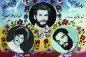 شهیدان ناصحی به کما رفتن مادر سه شهید در نجف آباد +تصاویر و فیلم به کما رفتن مادر سه شهید در نجف آباد +تصاویر و فیلم                         300x200