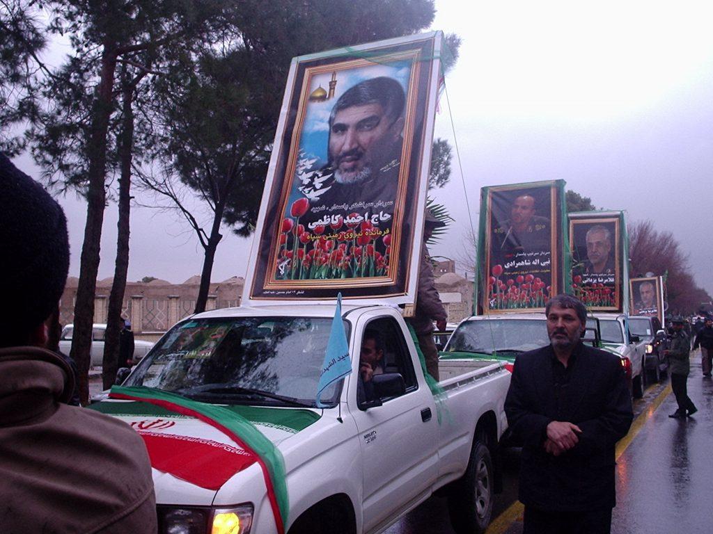 تشییع شهید کاظمی تصاویر تصاویر شهید احمد کاظمی+ تصاویر                              256 1024x768