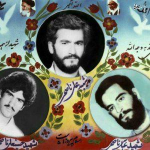 بی مهری به مادر سه شهید در نجف آباد+ تصاویر و فیلم بی مهری به مادر سه شهید در نجف آباد+ تصاویر و فیلم                                  1 300x300