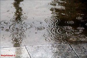 بارش باران در نجف آباد باران در نجف آباد+تصاویر باران در نجف آباد+تصاویر                                          10 300x200
