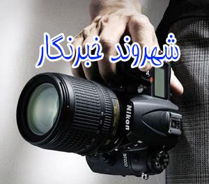 شهروند خبرنگار معضلات یک کوچه در نجف آباد+فیلم معضلات یک کوچه در نجف آباد+فیلم                            2