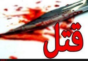 قتل قتل دختر ۲۱ساله در بخش مهردشت شهرستان نجف آباد قتل دختر ۲۱ساله در بخش مهردشت شهرستان نجف آباد        300x208