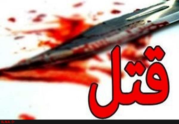 قتل دختر ۲۱ساله در بخش مهردشت شهرستان نجف آباد