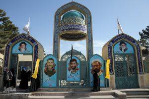 یادمان شهدای نجف آباد کاروان قرآنی در نجف آباد+ تصاویر کاروان قرآنی در نجف آباد+ تصاویر                                              1 300x200