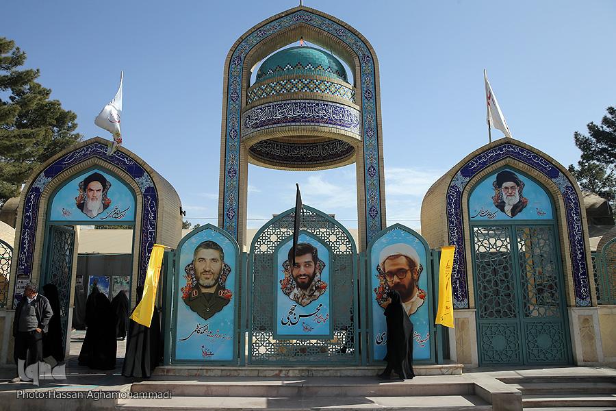 نماهنگ سازمان فرهنگی شهرداری نجف آباد برای شهید حججی+فیلم