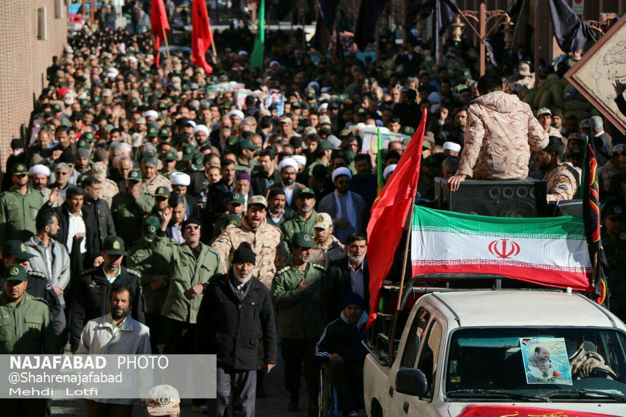 انتقاد از نحوه تشییع شهدا در نجف آباد انتقاد از نحوه تشییع شهدا در نجف آباد انتقاد از نحوه تشییع شهدا در نجف آباد                                                           8