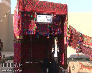 صنایع دستی نمایشگاه صنایع دستی افغانستان در نجف آباد نمایشگاه صنایع دستی افغانستان در نجف آباد                                        5 300x240