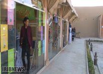 نمایشگاه صنایع دستی افغانستان+ تصاویر